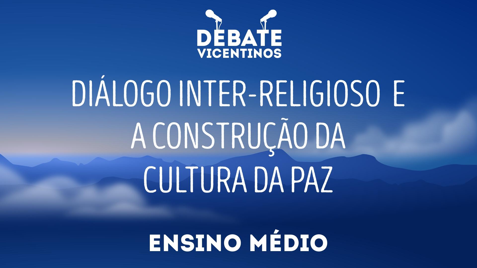 [Debate Vicentino 2017]